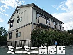 福岡県福岡市西区今宿青木の賃貸アパートの外観