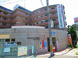 郵便局住之江浜口郵便局まで349m