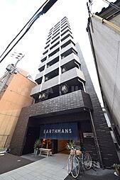 EARTHMANS OSAKA-JO(アースマンズ大阪城)