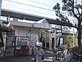 京阪森小路駅付...