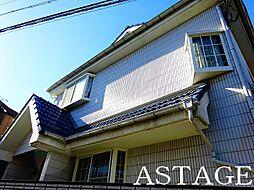 東京都世田谷区赤堤4丁目の賃貸アパートの外観