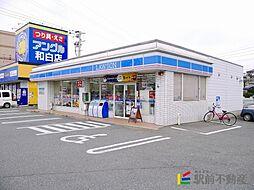 福岡県福岡市東区大字三苫2丁目の賃貸アパートの外観