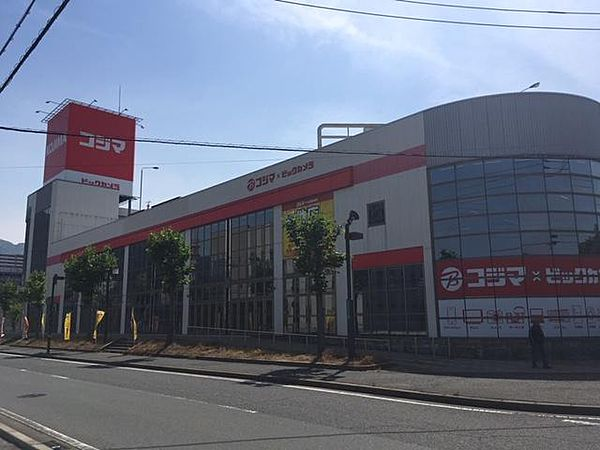 コジマ×ビックカメラ八幡店 580m