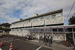 広島県福山市西町2丁目の賃貸アパートの外観