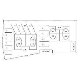 ホワイトハイツB棟[B204号室]の外観