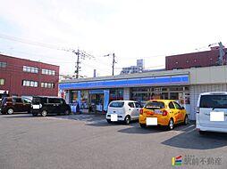 西鉄久留米駅 13.2万円