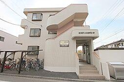 エステートオギシマ[2階]の外観
