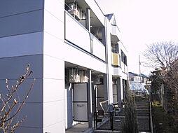 ピア・フォンテーヌ[2階]の外観