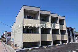 瀬戸駅 5.4万円