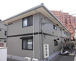 広島県広島市安佐南区西原1丁目の賃貸アパートの外観