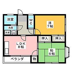 コーポアミ[2階]の間取り
