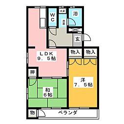 園山スリーハウス[1階]の間取り