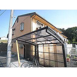 奈良県北葛城郡広陵町大塚の賃貸アパートの外観