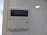 給湯設備。スイッチ一つで温度調整可能,3LDK,面積61.92m2,価格2,180万円,京王線 中河原駅 徒歩9分,京王線 聖蹟桜ヶ丘駅 徒歩20分,東京都府中市住吉町2丁目