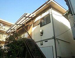 しあわせ荘[2階]の外観