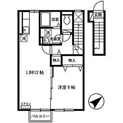 セジュール雄II[2階]の間取り