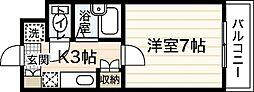 広島県広島市西区小河内町2丁目の賃貸マンションの間取り