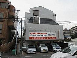メイプルハウス町田[0201号室]の外観