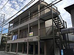 オークハウス[3階]の外観