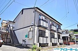 ハッピネスOGURA[2階]の外観