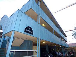マイネル・ロッジ2[1階]の外観