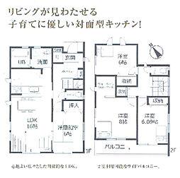 高浜港駅 2,480万円