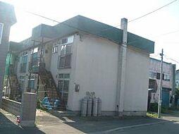 北海道札幌市清田区平岡一条2丁目の賃貸アパートの外観