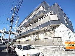 穴川駅 7.4万円