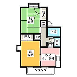 ロイヤルシャルム A[2階]の間取り