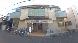 大阪府東大阪市末広町の賃貸マンションの外観