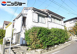 名古屋大学駅 2.0万円