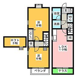 BYフラット[2階]の間取り