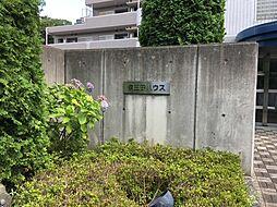 東三田ハウス[502号室]の外観