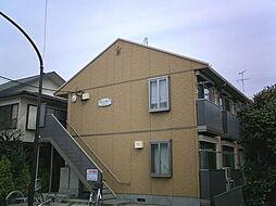 グリーンフォート[1階]の外観