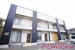 [テラスハウス] 福岡県直方市大字上頓野 の賃貸【/】の外観