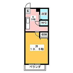 フォーブル葵[3階]の間取り