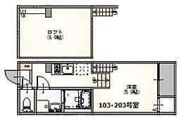 リ・アンジュ井尻[2階]の間取り