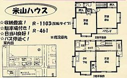 [一戸建] 神奈川県大和市上草柳8丁目 の賃貸【/】の間取り