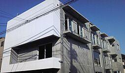 尾山台フラッツ[2階]の外観