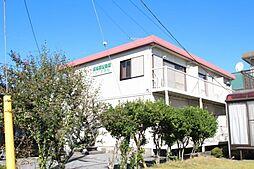 鹿沼駅 3.0万円