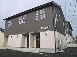 Un.port(アン.ポート)[1-A号室]の外観