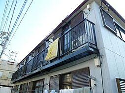 東京都北区堀船3丁目の賃貸アパートの外観