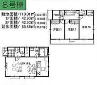 8号地建物参考プラン