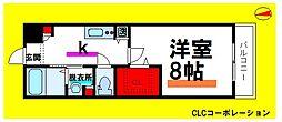 JR常磐線 三河島駅 徒歩8分の賃貸マンション 4階1Kの間取り