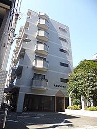 丸坂マンション[5階]の外観