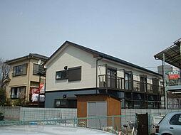ハイツシラギク2号館[2階]の外観