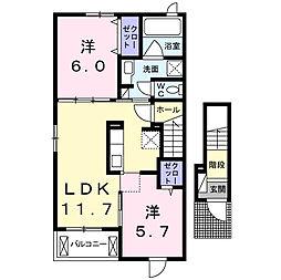 セレクト光 II[2階]の間取り