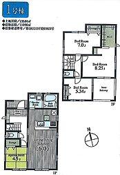 飯能市東町 新築分譲住宅全2棟 1号棟