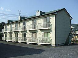 茨城県猿島郡五霞町原宿台1丁目の賃貸アパートの外観