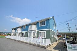 兵庫県たつの市揖保川町正條字黒ヶ坪の賃貸アパートの外観